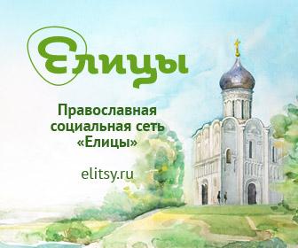 Страница Патриарха Кирилла появилась в православной социальной сети